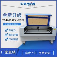 布料切割机 苏州激光裁布机价格 激光切割设备 激光裁布机厂家