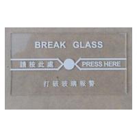 打破玻璃报警按钮/紧急开关/手报玻璃片/手动易碎不伤手玻璃片
