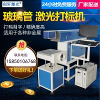 二氧化碳激激光打标机 co2激光打标机原理  工业塑料打标机