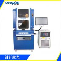 金属打标机厂家 光纤打标机价格 3C电子产品紫外打码机