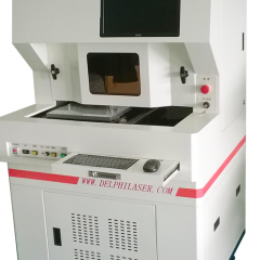 紫外纳秒激光加工设备