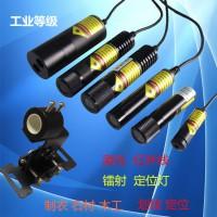 镭射定位灯 红外线划线仪 激光标线器 激光定位灯 激光划线仪