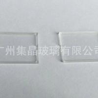 封装盖板,高透光92%,耐高温500°