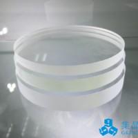 视窗玻璃,雷竞技下载链接-雷竞技电竞平台-雷竞技s9竞猜,耐高压,耐磨,厚度25.4mm
