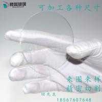 超薄超白电子玻璃基片/高透过率/光学玻璃片/定制 1.1mm