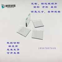 实验室超薄/钠钙玻璃 10*10*1.1mm 可包邮/开票