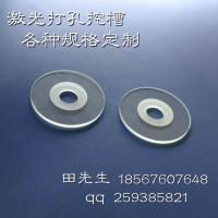 【厂家定制】多边形异形钢化玻璃定制 磨边倒角打孔玻璃精加工
