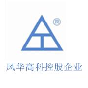 广东风华芯电科技股份亚博体育app下载苹果版
