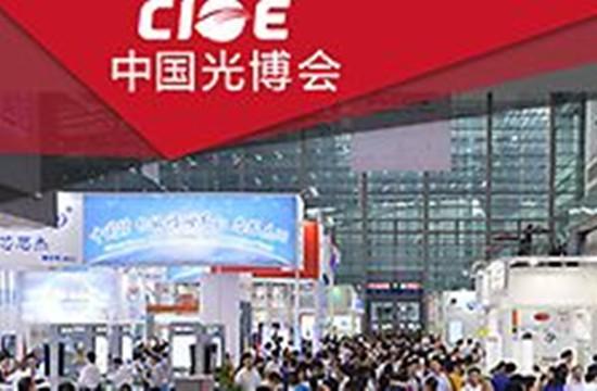 第21届中国国际光电博会主要内容