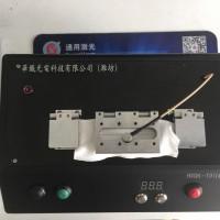 HXGK-T系列 半自动光纤涂覆机(秒级紫外固化)
