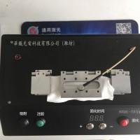 高精度紫外固化光纤涂覆机-潍坊华纤光科