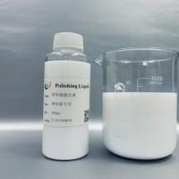 砷化镓专用抛光液