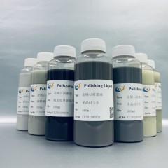 单晶硅金刚石研磨液