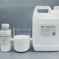 磷化铟抛光液