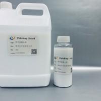 纳米级抛光液硫系红外玻璃求专用