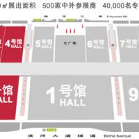 2020第十届深圳国际机器视觉产品及工业应用展览会