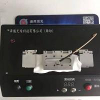 HXGK T-01高低折射智能光纤涂覆机使用介绍及操作方法