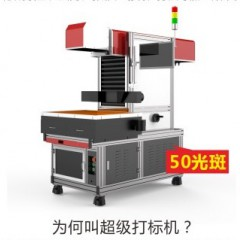 全自动350W不干胶激光切割机自粘标签激光打样机