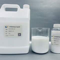 纳米级抛光液碳酸锂专用