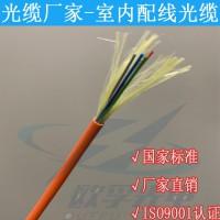 室内光缆厂家 沈阳欧孚光缆厂家专业定制生产