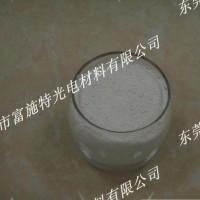 抛光粉 PD-3003