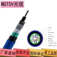 MGTSV-4A1b矿用四芯多模光缆沈阳欧孚光缆厂家