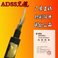 adss光缆生产厂家 adss光缆出口36个国家和地区