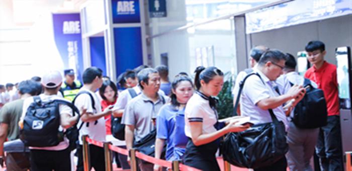 深圳国际激光智造技术装备展会
