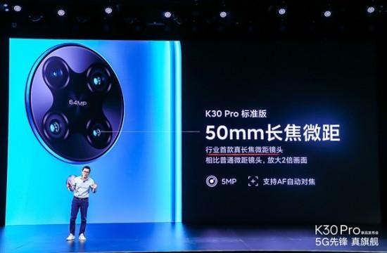 犹如显微镜 Redmi K30 Pro长焦微距镜头样张公布