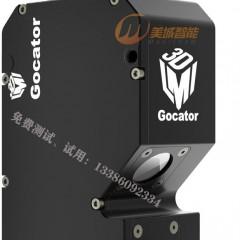 LMI Gocator3D智能传感器2522快速多场景扫描