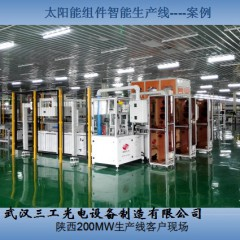 河北50MW全自动太阳能组件生产线 组件封装设备
