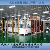 江苏全自动太阳能组件生产线|太阳能电池板生产设备