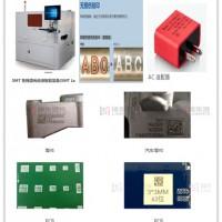 PCB全自动在线激光打标追溯机,FPC激光雕刻机,激光打标机