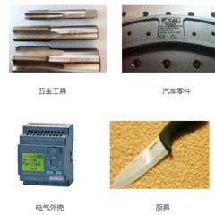 激光雕刻机 打标机适用于电子产品外壳,厨卫五金,汽车配件