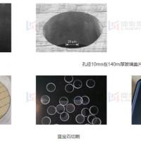 FPC软板激光切割机,FPC线路板雕刻机,陶瓷基板激光划图机