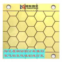 陶瓷基板激光切割机,氧化铝激光划线机,碳化硅划片机