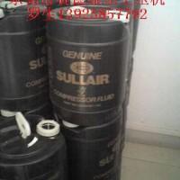 寿力24kt空压机机油