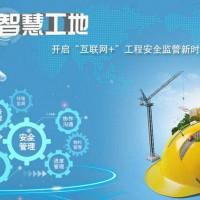 2020第十三届南京国际智慧工地装备展览会