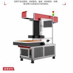 反光服装辅料刻字膜激光打标机 PVC刻字膜超级激光打标
