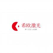 武汉希欧科技有限公司