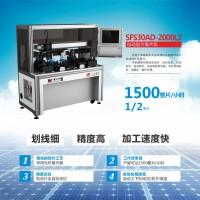 陕西太阳能组件生产线 全自动分布式太阳能板生产设备方案