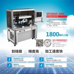 河北晶硅太阳能电池片激光划片机 切割电池片速度快